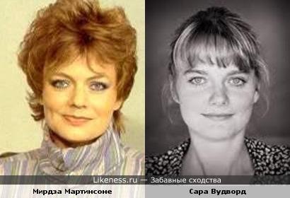 Мирдза Мартинсоне похожа на Сару Вудворд