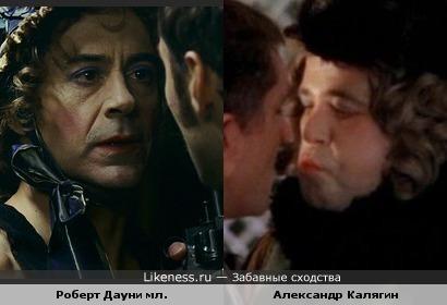 """""""Я тебя поцелую. Потом. Если захочешь."""""""