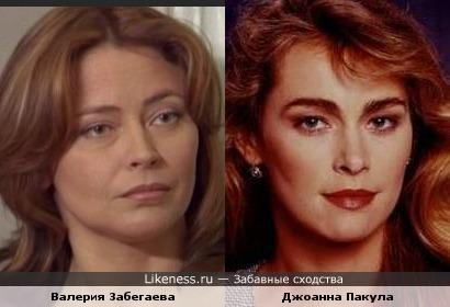 Валерия Забегаева похожа на Джоанну Пакулу