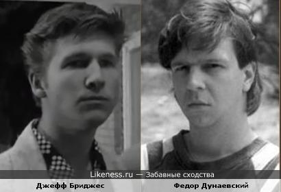 Джефф Бриджес в молодости напомнил Федора Дунаевского
