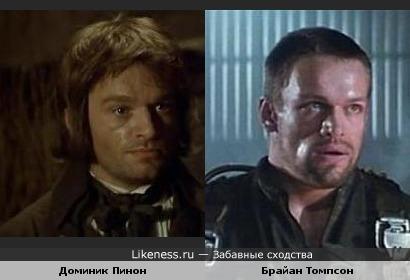 Доминик Пинон и Брайан Томпсон