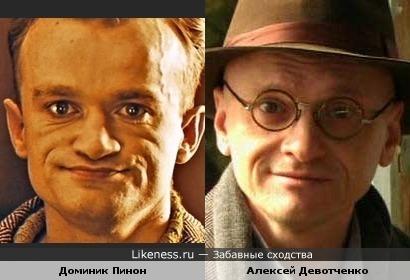 Доминик Пинон похож на Алексея Девотченко