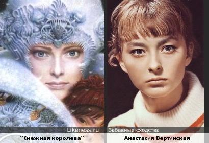 """Иллюстрация """"Снежной королевы"""" напомнила Анастасию Вертинскую."""