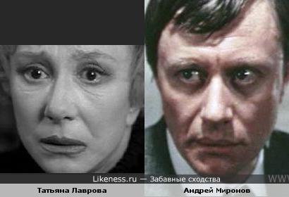 Татьяна Лаврова напомнила Андрея Миронова