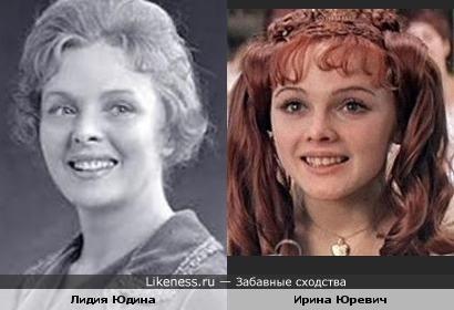 Лидия Юдина и Ирина Юревич похожи
