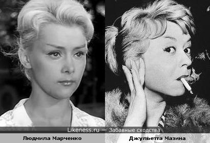 Людмила Марченко напомнила Джульетту Мазину