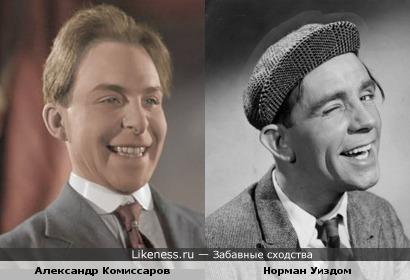 Цирк, да и только! Александр Комиссаров и Норман Уиздом.