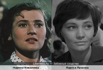 Марина Ковалева напомнила Ларису Лужину