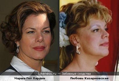 Марша Гей Харден напомнила Любовь Казарновскую