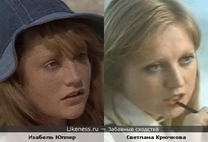 Изабель Юппер напомнила Светлану Крючкову