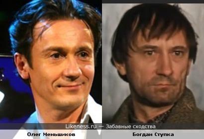 Олег Меньшиков и Богдан Ступка похожи
