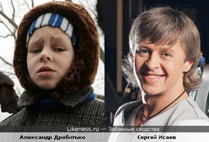 Александр Дробитько похож на Сергея Исаева