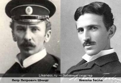 """""""Брат"""" лейтенанта Шмидта"""