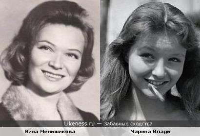 Нина Меньшикова и Марина Влади похожи