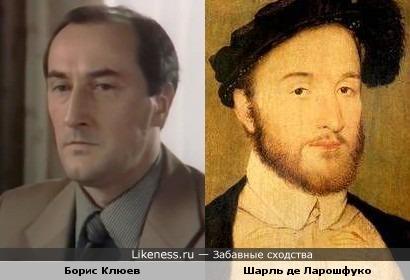Борис Клюев похож на персонажа картины Корнеля де Лиона