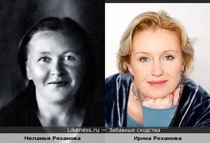 Меланья Григорьевна (мама актрисы Раисы Рязановой) напомнила Ирину Розанову