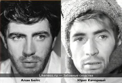 Алан Бейтс (британский актер) напомнил Юрия Каморного
