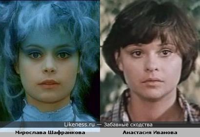 Мирослава Шафранкова напомнила Анастасию Иванову