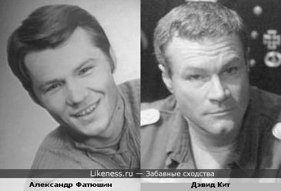 Александр Фатюшин похожа на Дэвида Кита