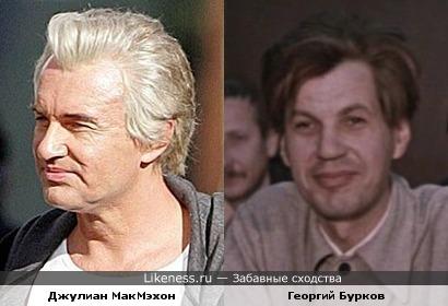 Джулиан МакМэхон в гриме напомнил Георгия Буркова