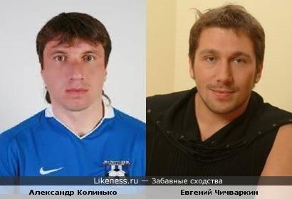 Вам фото на российский паспорт или заграничный?