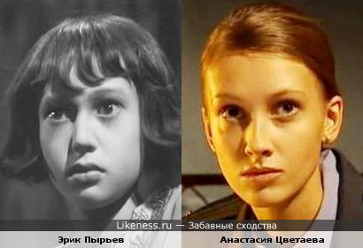 Эрик Пырьев напомнил Анастасию Цветаеву