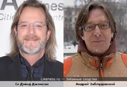 Си Дэвид Джонсон (канадский актер) похож на Андрея Заблудовского