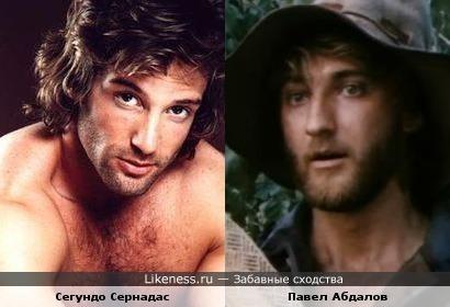 Сегундо Сернадас похож на Павла Абдалова