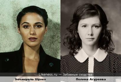 Эммануэль Шрики напомнила Полину Агурееву