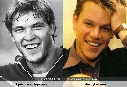 Григорий Веричев похож на Мэтта Деймона