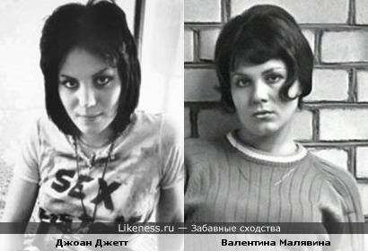 Джоан Джетт напомнила Валентину Малявину
