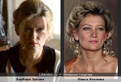 Барбара Зукова напомнила Ольгу Хохлову
