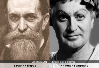 Василий Перов на рисунке Крамского напомнил Николая Гриценко