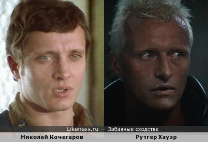 Николай Кочегаров напомнил Рутгера Хауэра