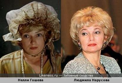 Нелли Гошева напомнила Людмилу Нарусову