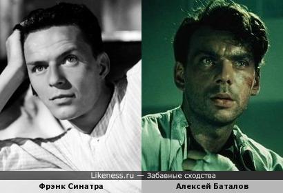 Фрэнк Синатра напомнил Алексея Баталова