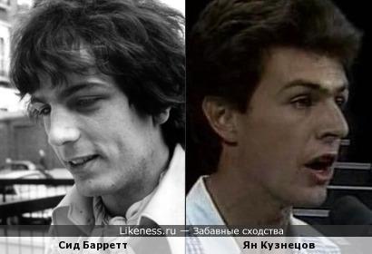"Сид Барретт напомнил КВН-щика Яна Кузнецова (""Донецкий Политех"")"