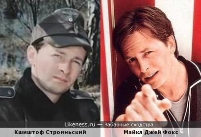 Кшиштоф Строиньский напомнил Майкла Джей Фокса