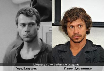 Герд Блаушек напомнил Павла Деревянко