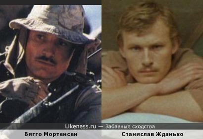 Вигго Мортенсен напомнил Станислава Жданько