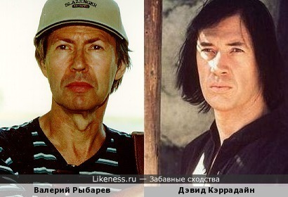 Валерий Рыбарев напомнил Дэвида Кэррадайна