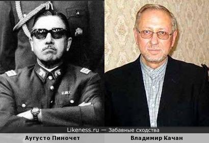 Аугусто Пиночет напомнил Владимира Качана