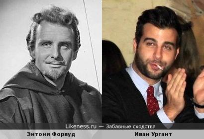 Энтони Форвуд напомнил Ивана Урганта