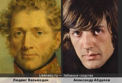 Людвиг Вальмоден напомнил Александра Абдулова