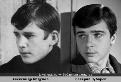 Молодой Александр Абдулов напомнил Валерия Зубарева