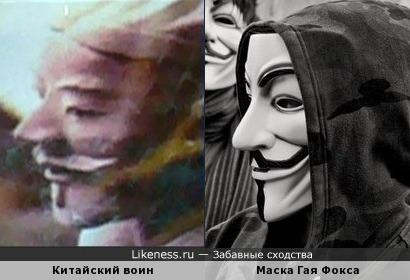 Статуя китайского воина напомнила маску Гая Фокса
