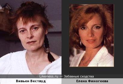 Вивьен Вествуд в молодости напомнила Елену Финогееву