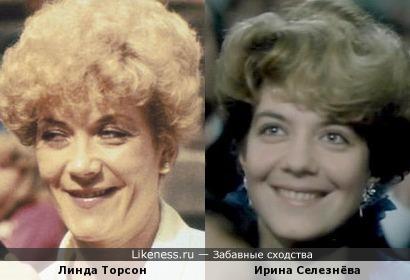 Линда Торсон напомнила Ирину Селезнёву