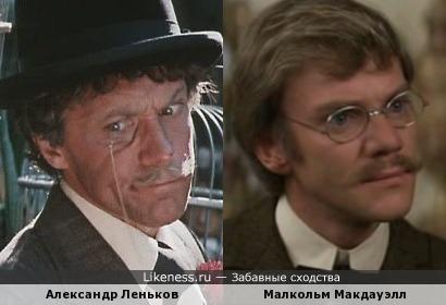 Александр Леньков и Малкольм Макдауэлл похожи
