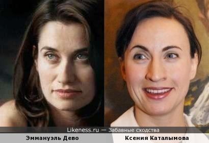 Эммануэль Дево напомнила Ксению Каталымову